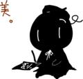 [ようせい]文学美少女ぼく