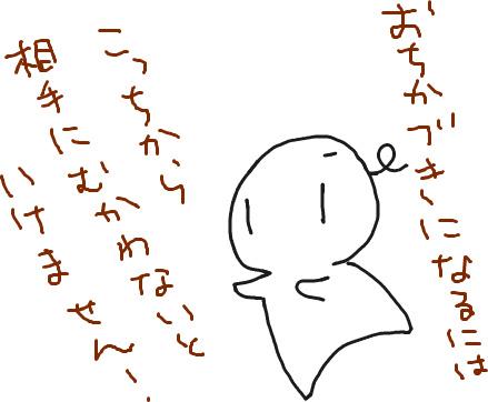 f:id:ymd-y:20170516214112j:image