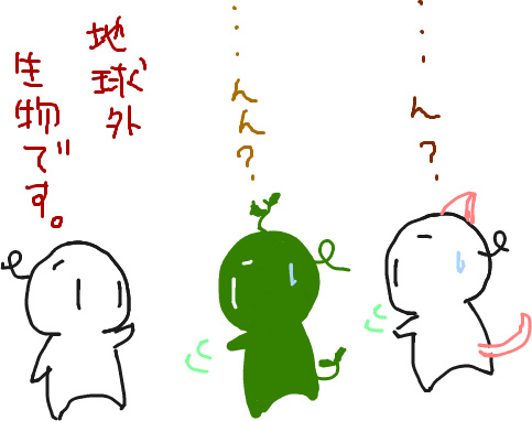 f:id:ymd-y:20170516214138j:image