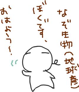 f:id:ymd-y:20170518073746p:image