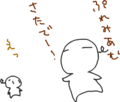 [ようせい]おはよう