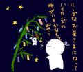 [ようせい]ゆるい絵
