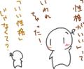 [ようせい]自慢