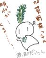 [ようせい]Haiku