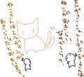 [ようせい][ねこ絵]ふとした疑問