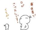 [ようせい]Hatena::Diary