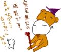 [ようせい]ハロウィン