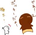 [ようせい]11月11日だからみんなで1111枚のポッキーの絵を描く