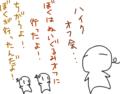 [ようせい]未経験