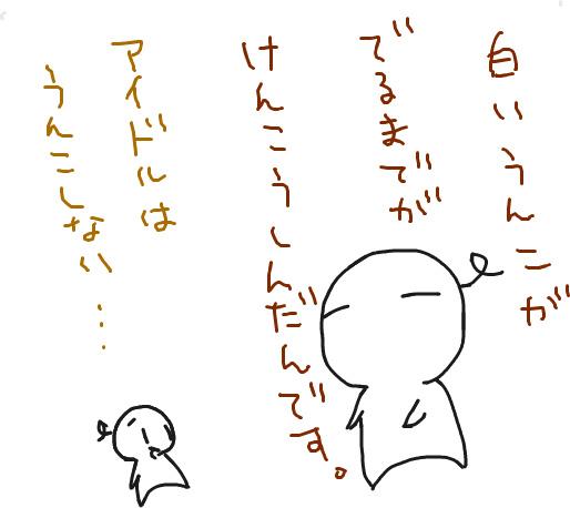 [ようせい]