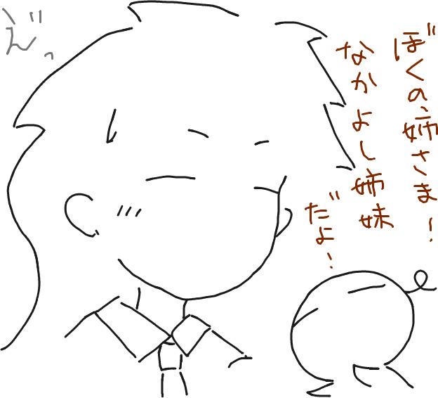 [女の子絵][ようせい]