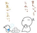 [ようせい]氷室の日