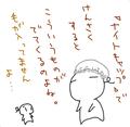 [ようせい]ナイトキャップ