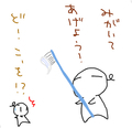 [ようせい]歯磨き