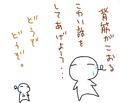 [ようせい]怪談