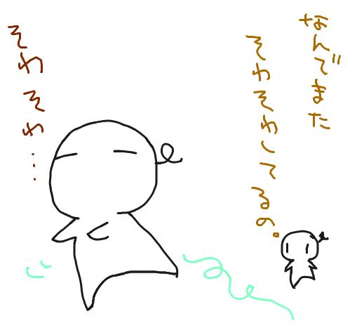 20191013080310
