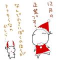 [ようせい]ミニスカサンタ