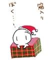 [ようせい]箱入りぼく