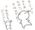 [ようせい]冬休み