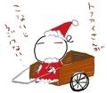 [ようせい]クリスマス[ようせい]クリスマス