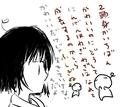 [ようせい][女の子絵]