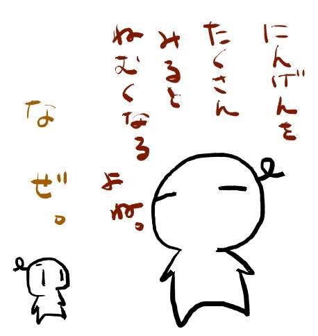 f:id:ymd-y:20200914190040j:image
