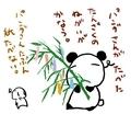[ようせい]七夕