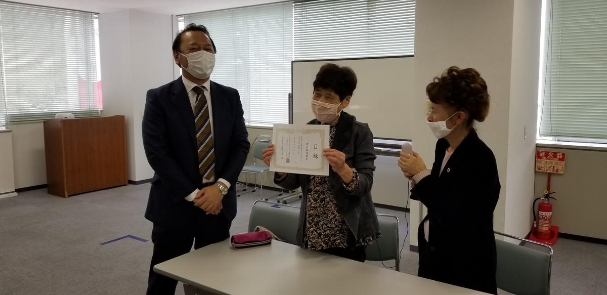 11月26日、山口支店支店長の田平様より助成金の目録を受けとる矢橋会長