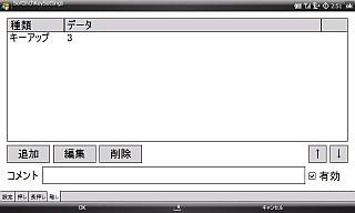 f:id:ymkiki:20080302025700j:image:left