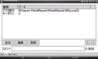 f:id:ymkiki:20080302025701j:image:left