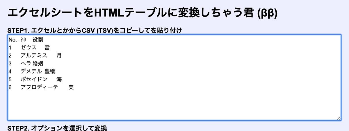 f:id:ymm_520:20191223191251j:plain