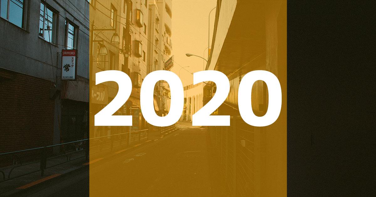 f:id:ymmtdisk:20200101152409j:plain