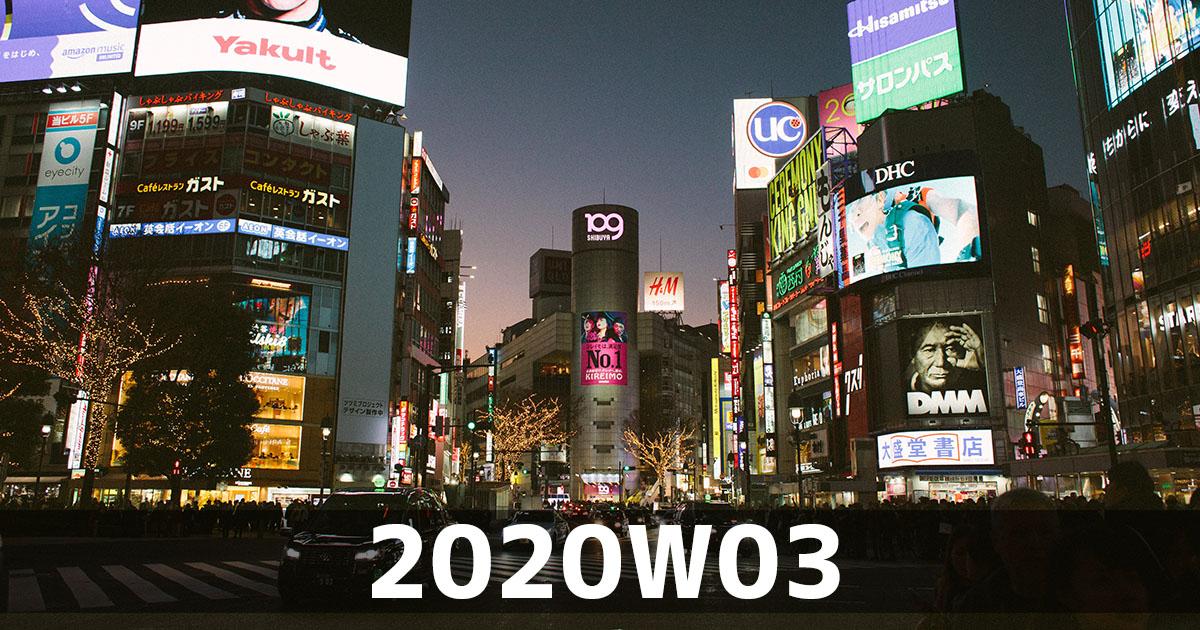 f:id:ymmtdisk:20200120180019j:plain