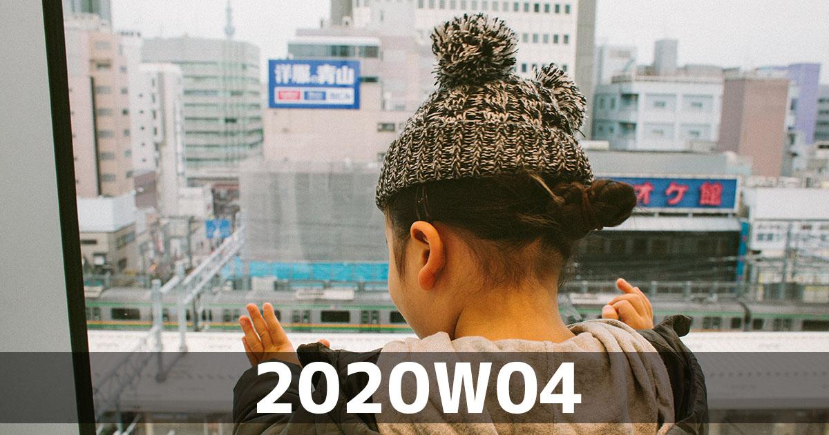 f:id:ymmtdisk:20200130185421j:plain