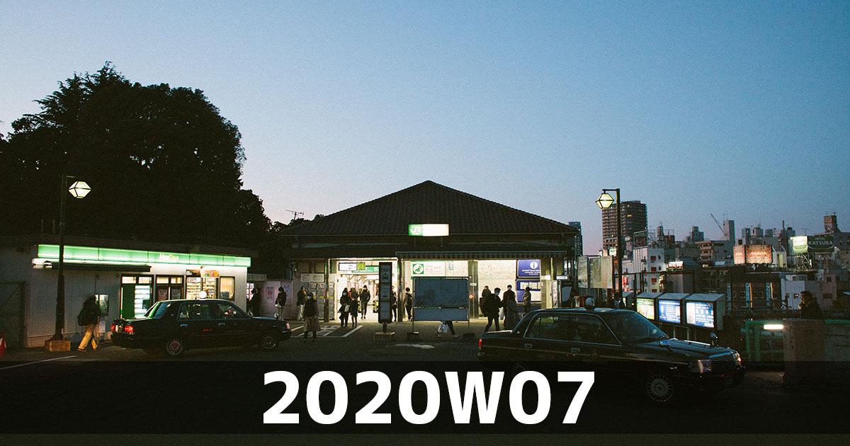 f:id:ymmtdisk:20200218165613j:plain