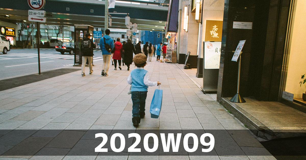 f:id:ymmtdisk:20200304163814j:plain