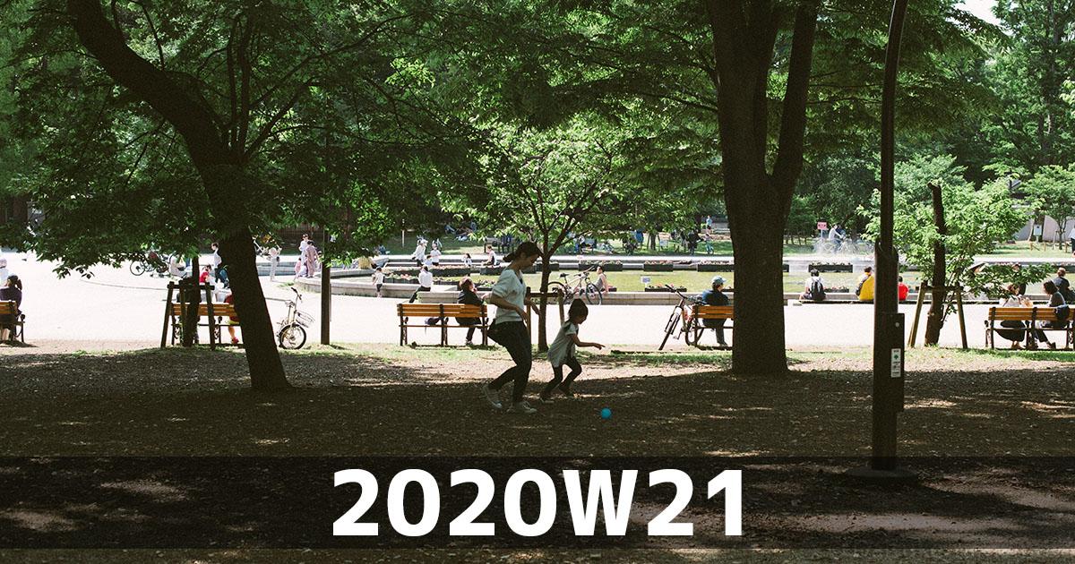 f:id:ymmtdisk:20200525194401j:plain