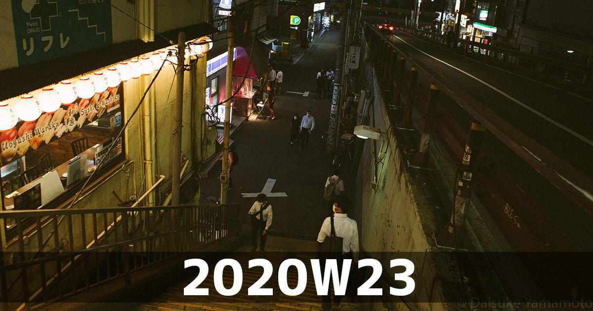 f:id:ymmtdisk:20200610190208j:plain