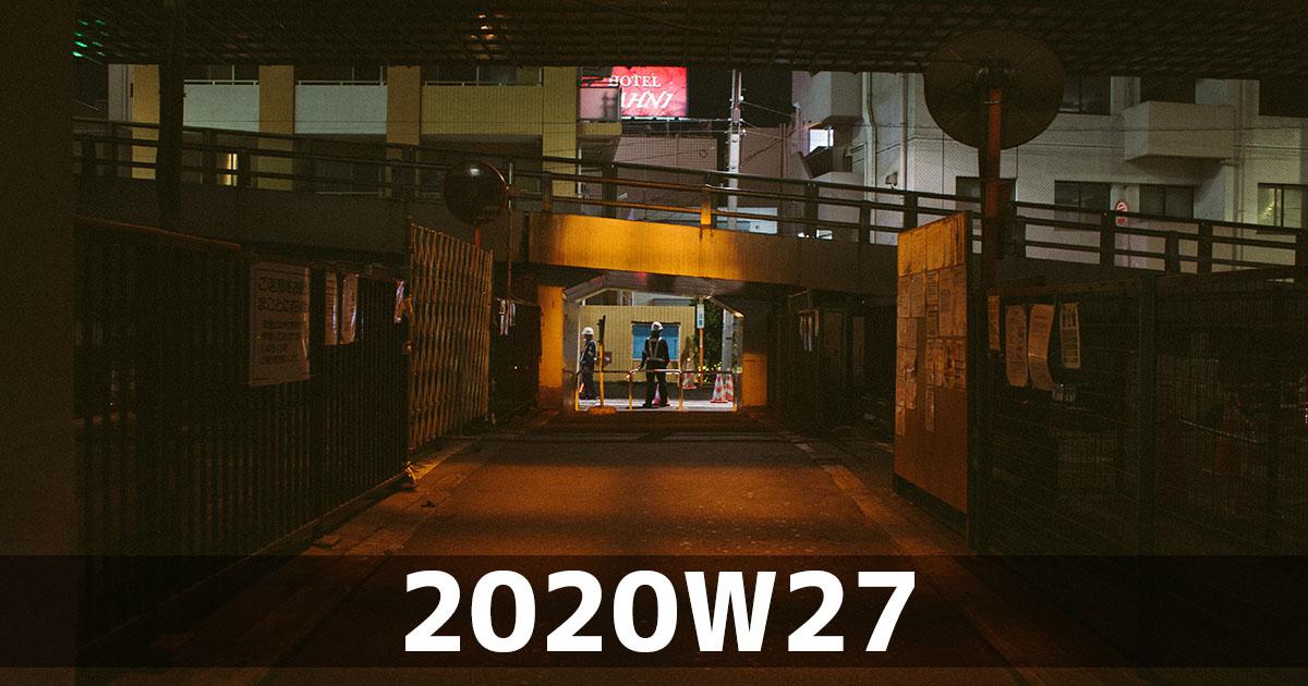 2020W27