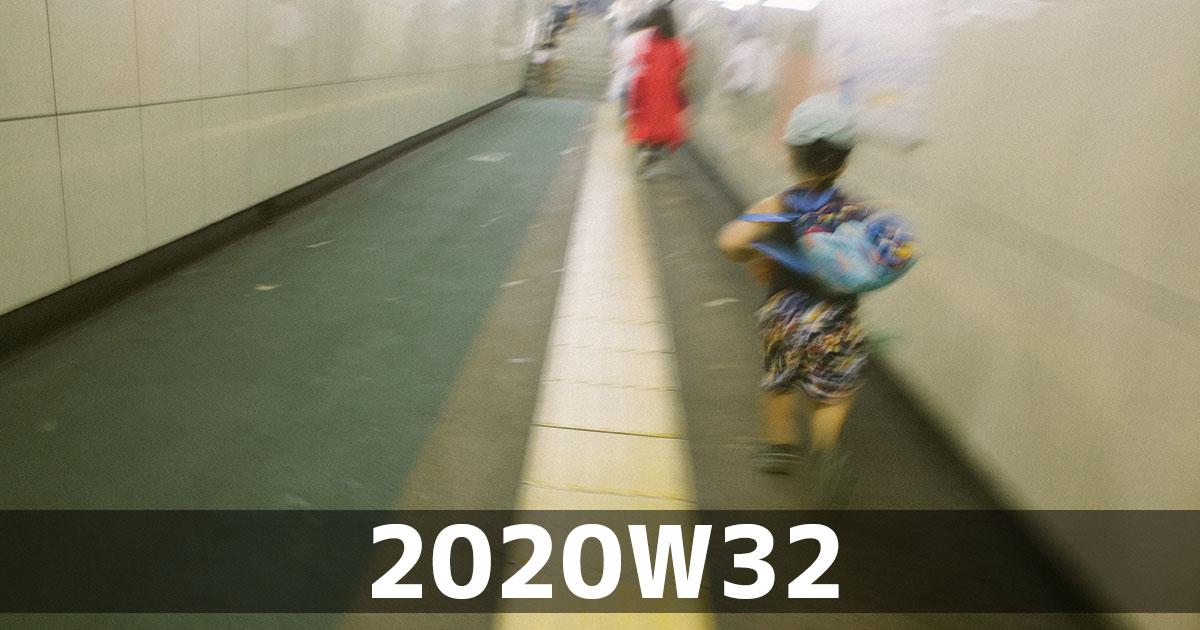 f:id:ymmtdisk:20200813005943j:plain
