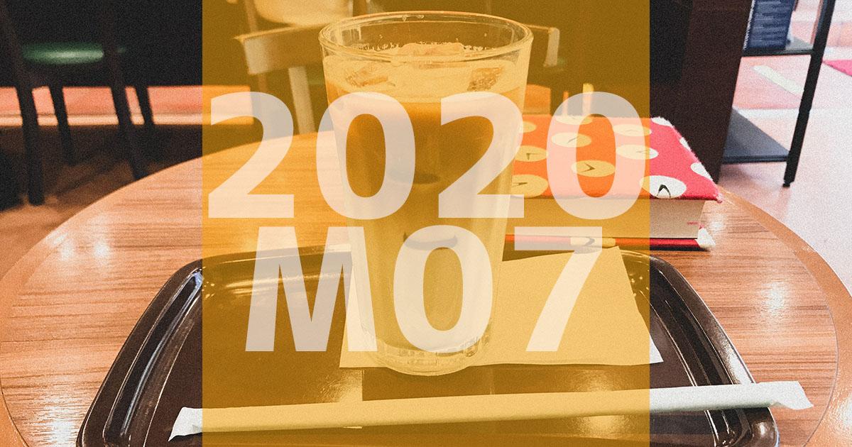 f:id:ymmtdisk:20200819183200j:plain