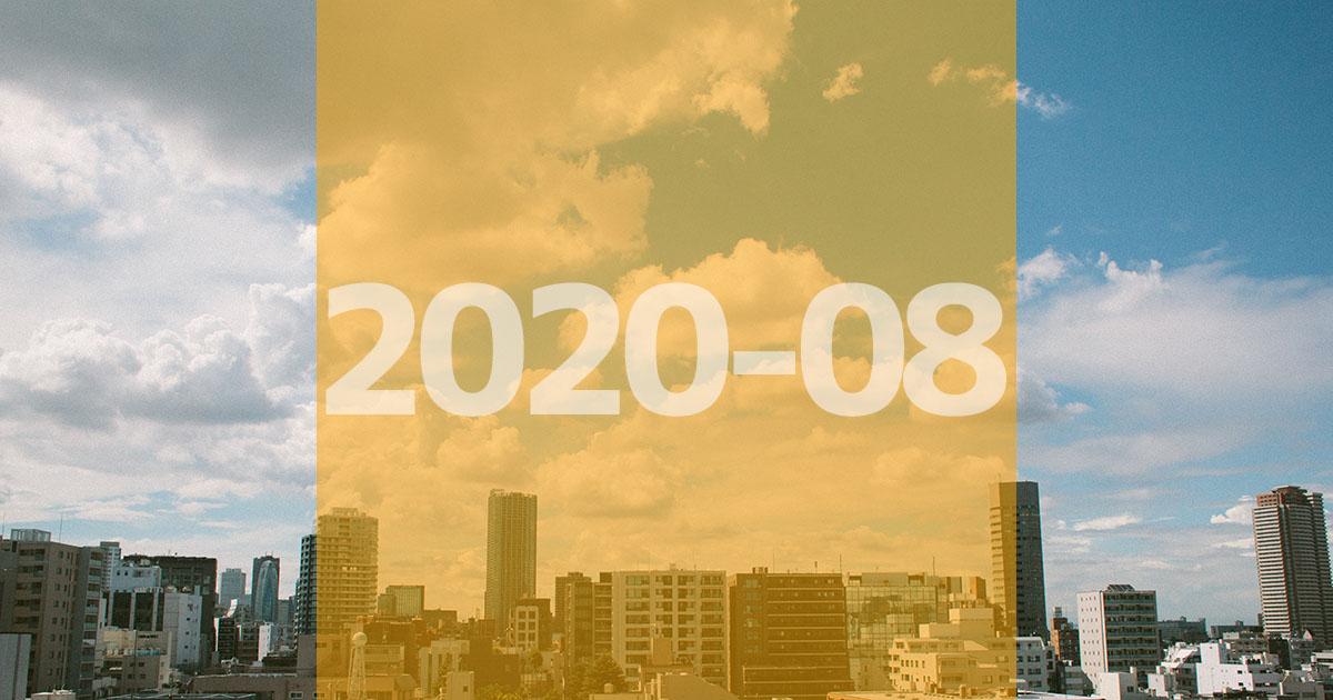 f:id:ymmtdisk:20200903173415j:plain