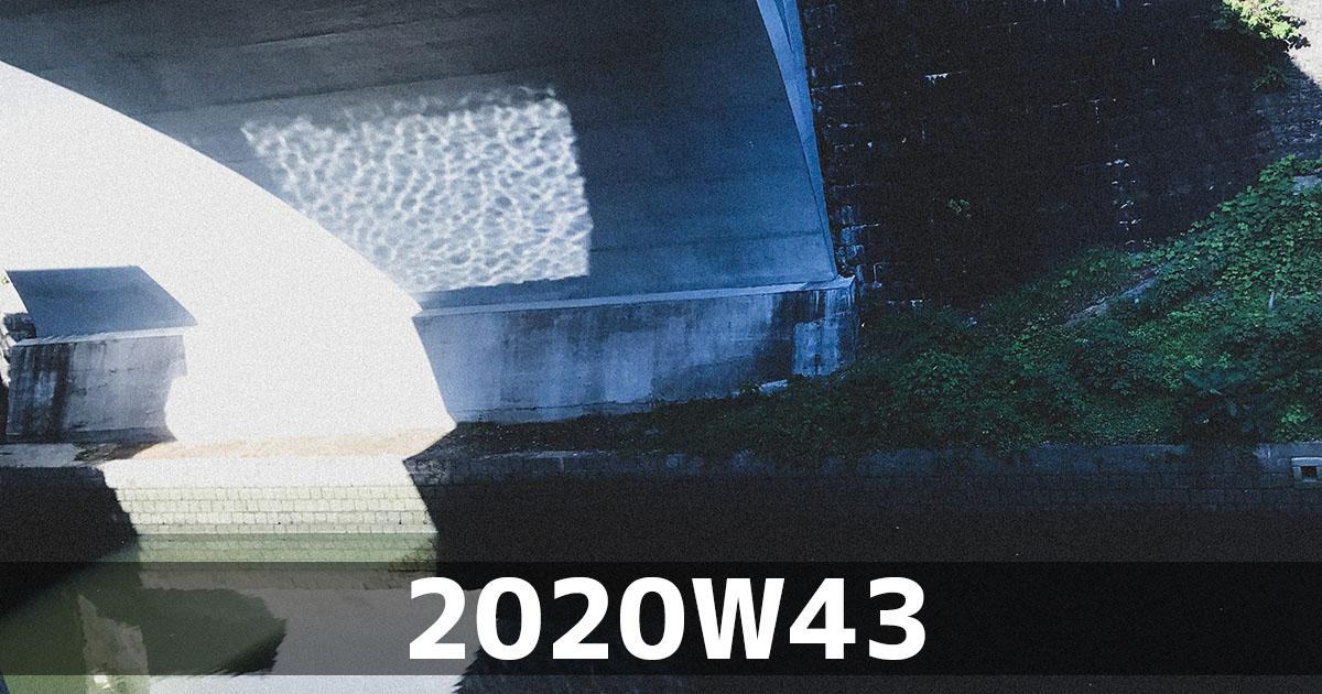 f:id:ymmtdisk:20201028234509j:plain