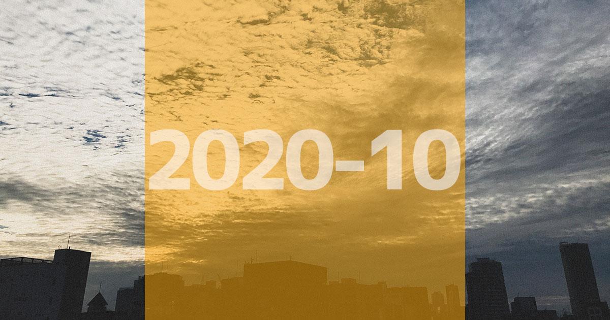 f:id:ymmtdisk:20201117201441j:plain