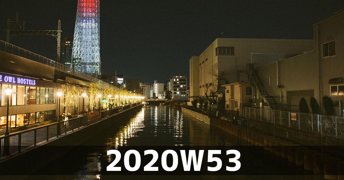 f:id:ymmtdisk:20210105004724j:plain