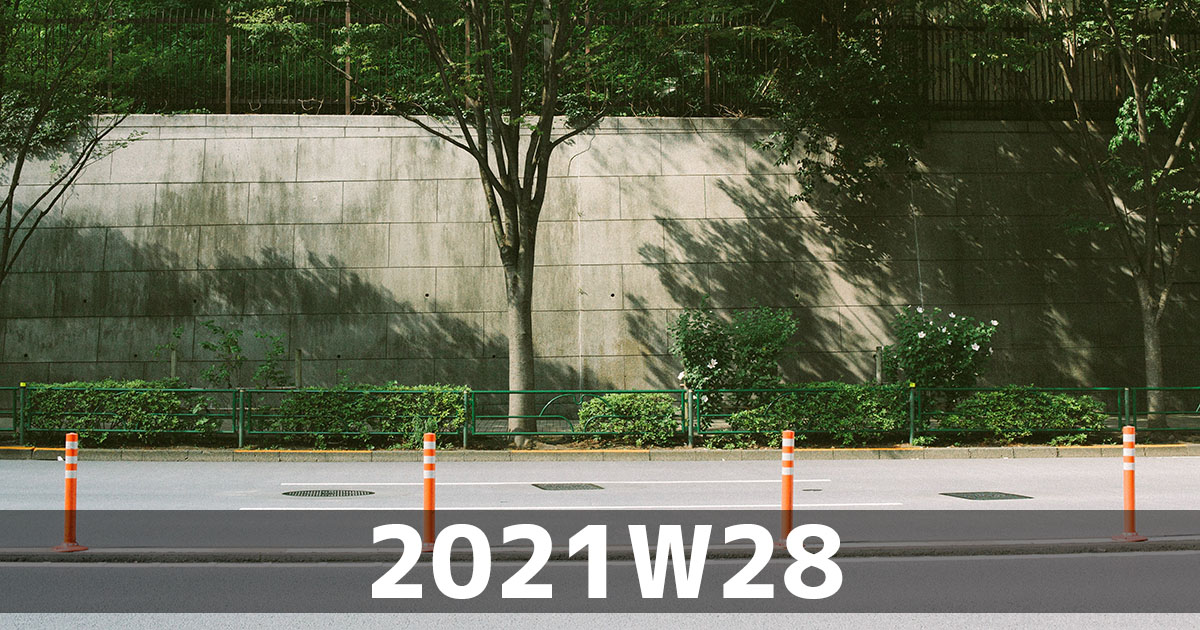 f:id:ymmtdisk:20210727171735j:plain