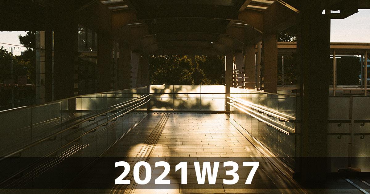 f:id:ymmtdisk:20210928154456j:plain
