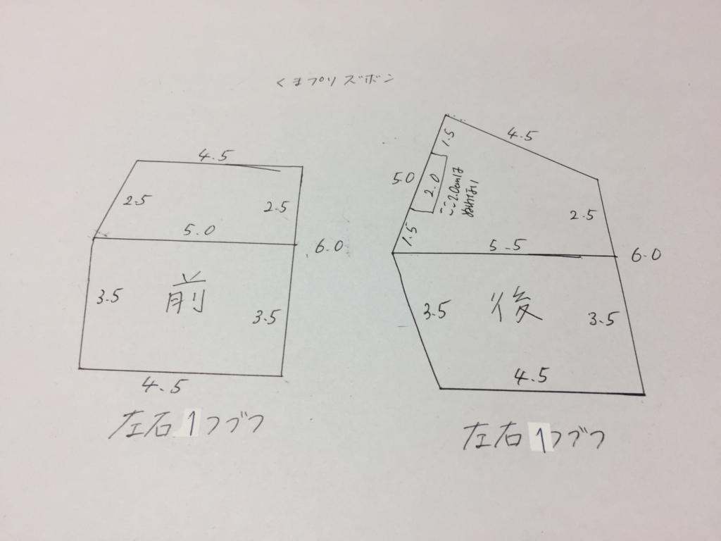 f:id:ymns214123:20170222235842j:plain