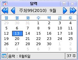 20100913133728