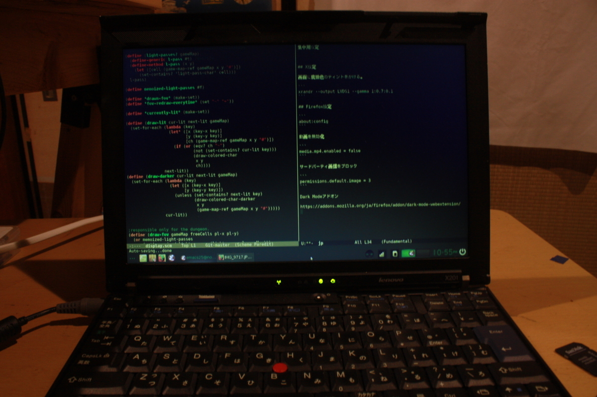 thinkpad x201 in concentration mode